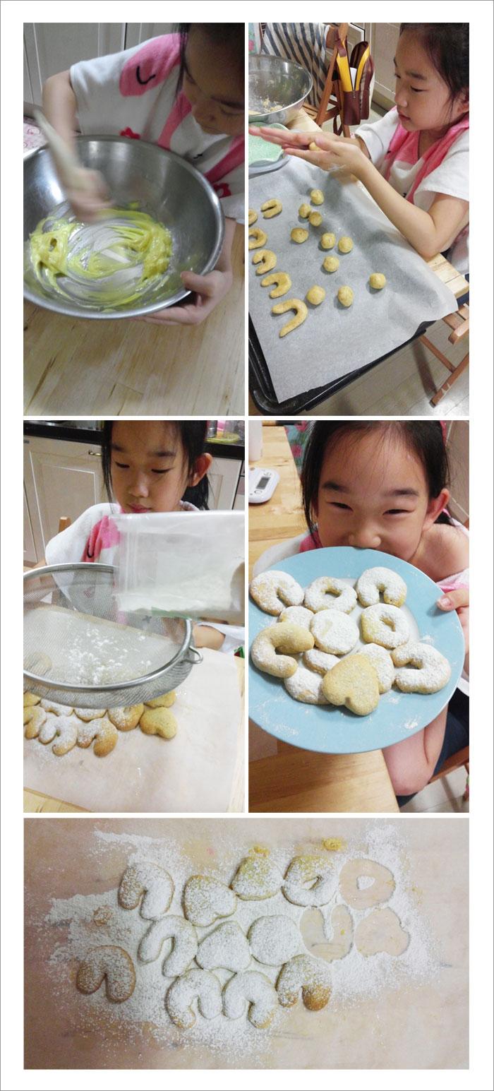 150806ywpj-cookies.jpg
