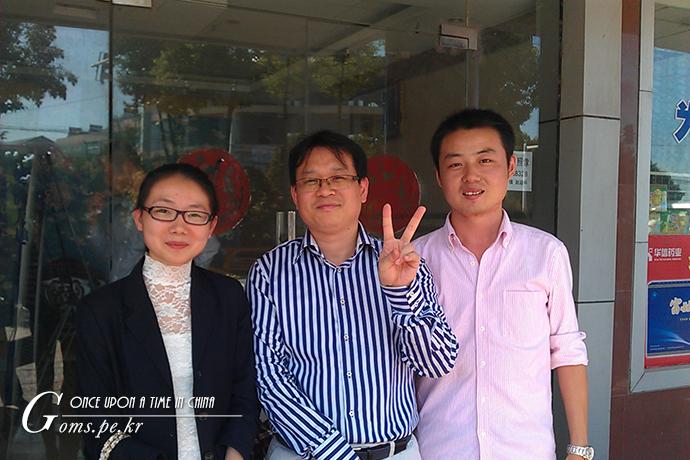 china19.jpg