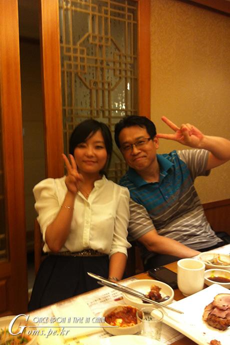 china20.jpg