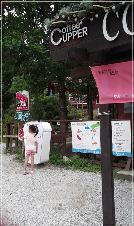 150830ywgr-postbox.jpg
