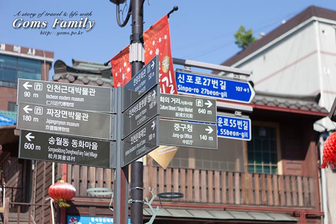 201505_chinatown_03.jpg