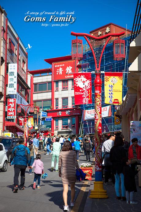 201505_chinatown_13.jpg