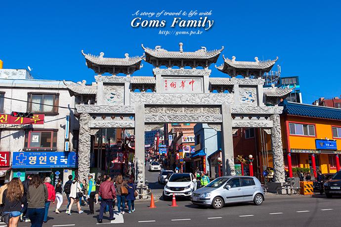 201505_chinatown_16.jpg