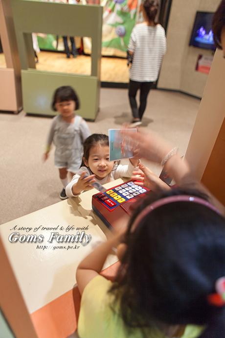 yy_children_museum_13.jpg