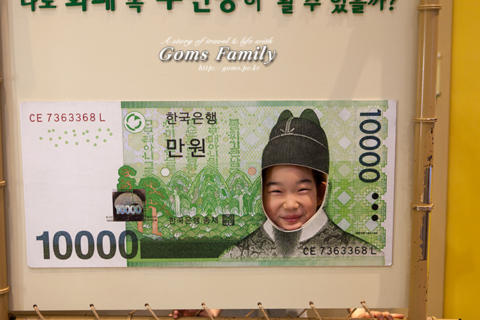 yy_children_museum_15.jpg