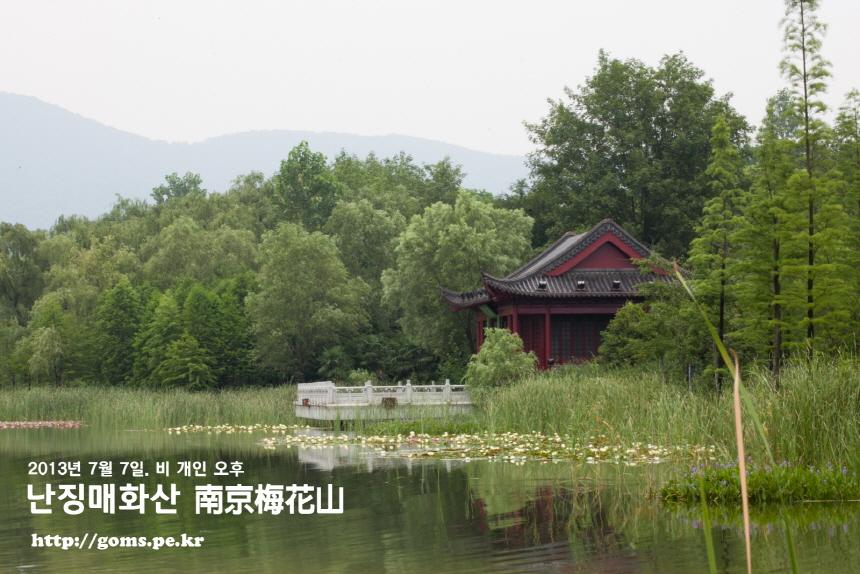 meihuashan.jpg