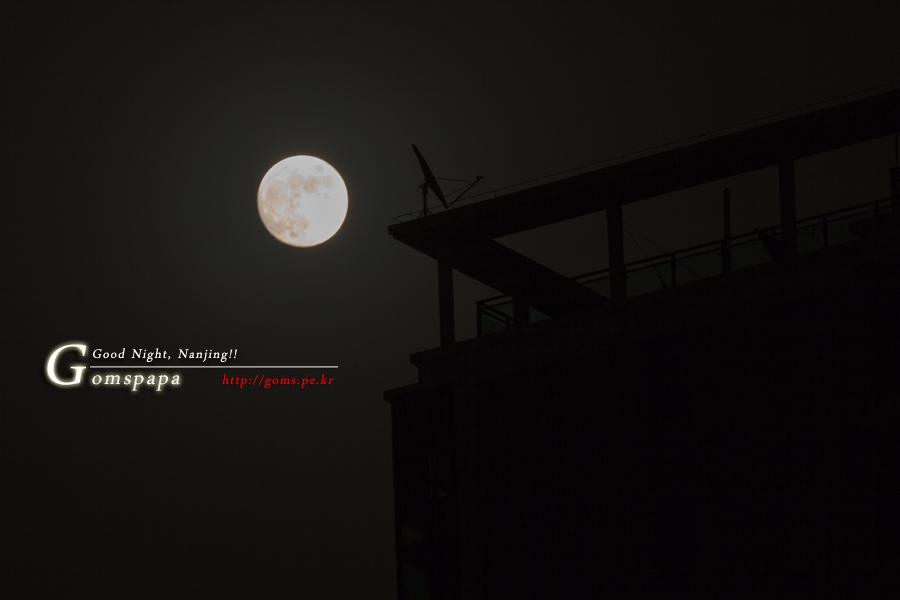 good_night_nj.jpg